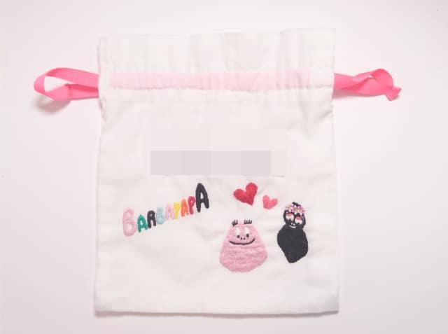 バーバパパ・ママをお着替え袋に刺繍。習い事を楽しいイベントに変える。