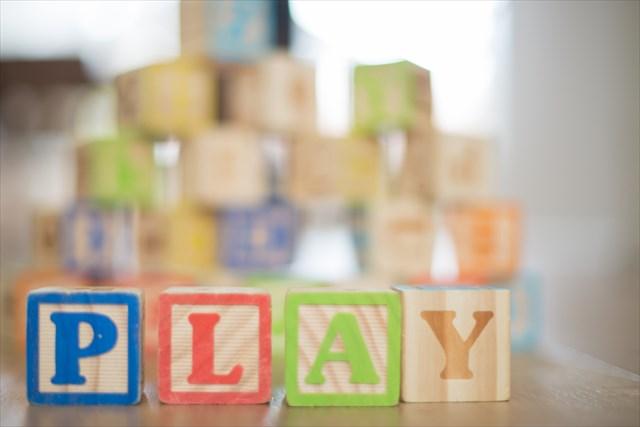 【買ってよかったおもちゃ】4歳が熱中した知育玩具を紹介