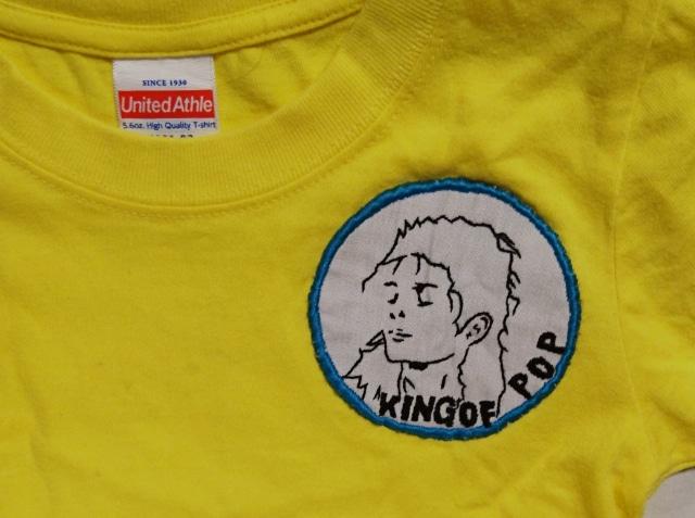 king of pop刺繍シャツ